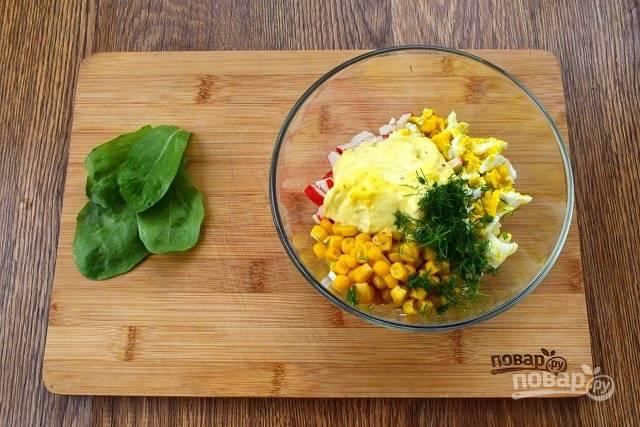 Крабовое мясо нарежьте на кубики размером с кукурузное зерно.  Соедините все ингредиенты, заправьте салат майонезом.