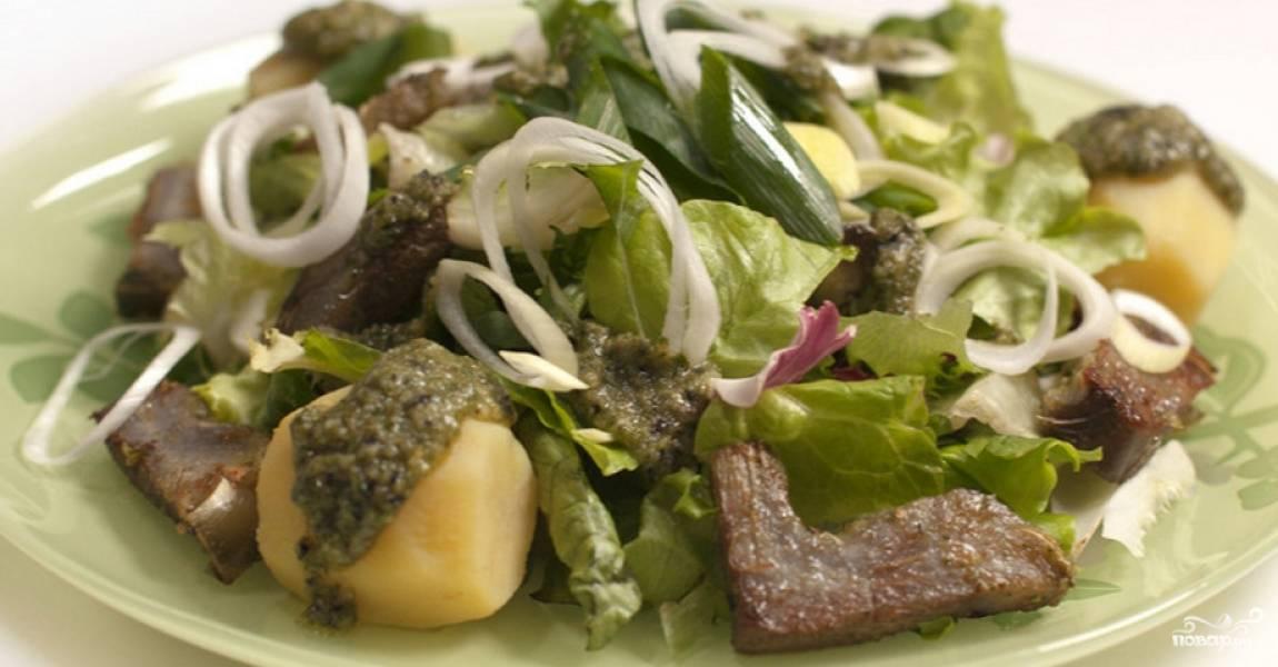 Салат с артишоками
