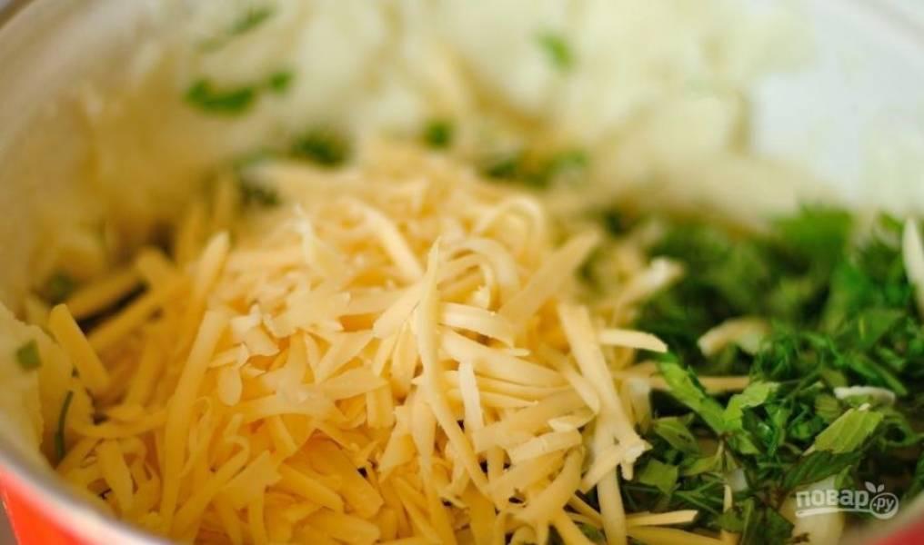 Натрите на мелкой терке твердый сыр, который хорошо плавится. Петрушку вымойте, отрежьте твердые стебельки и нарубите зелень ножом. Добавьте зелень к картофелю. Тщательно перемешайте и подавайте к столу горячим.
