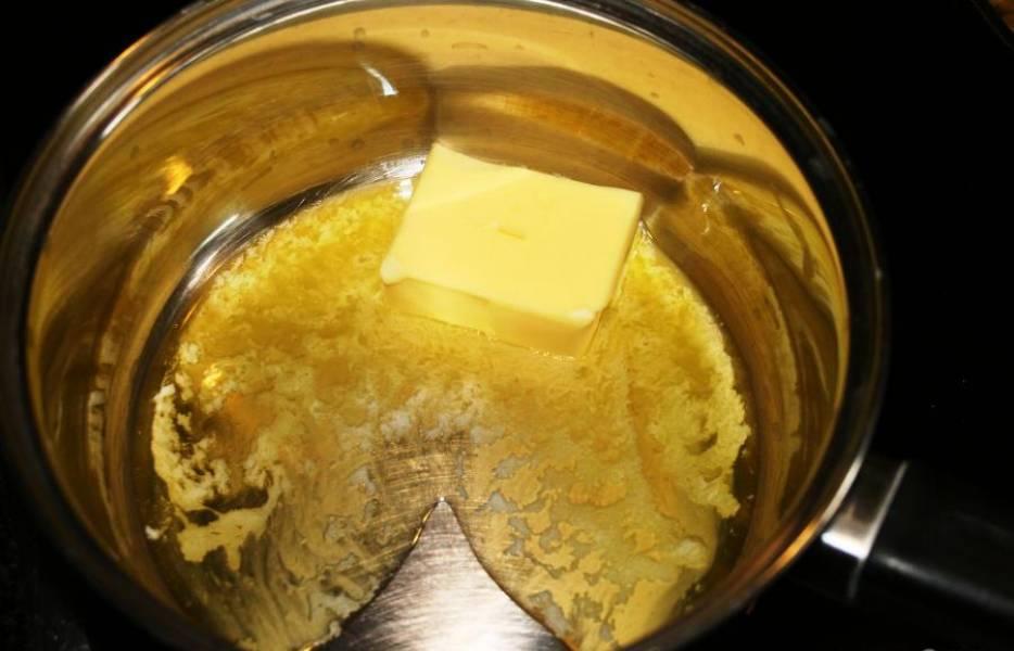 Растопите сливочное масло.