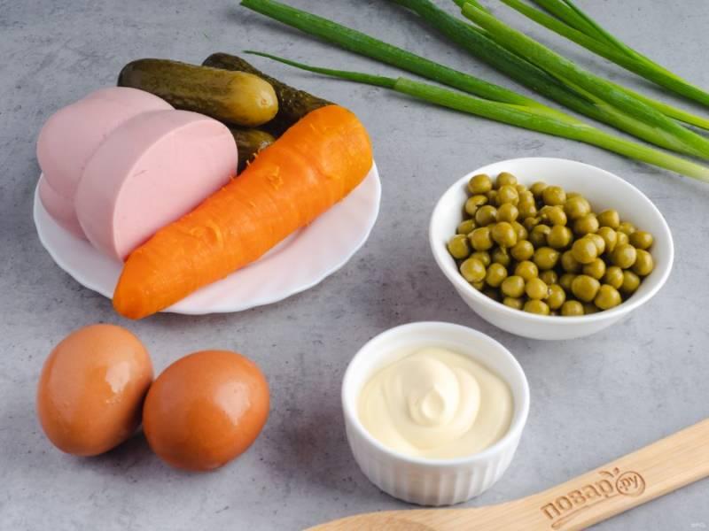 Подготовьте все необходимые ингредиенты. Яйца и морковь заранее отварите в подсоленной воде, остудите и почистите.