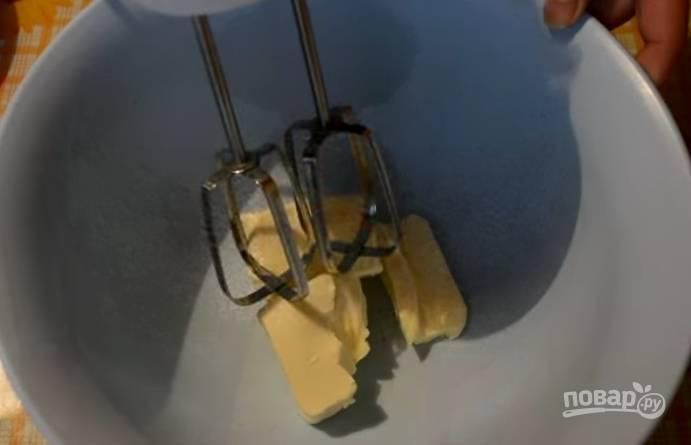 1.Размягченное сливочное масло взбейте миксером, пока оно не посветлеет и не увеличится в объеме.