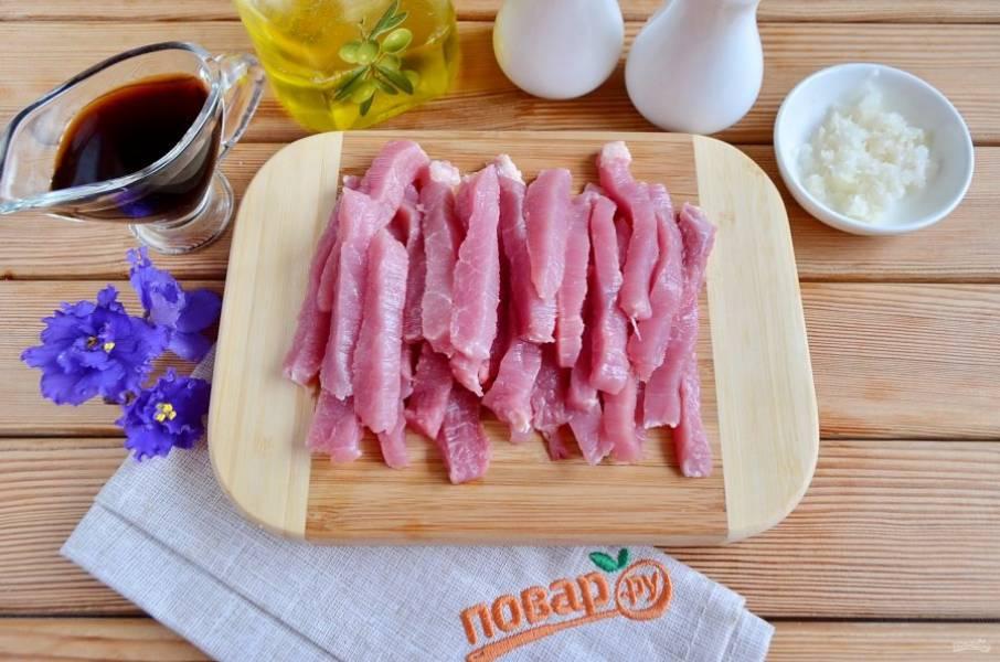 Порежьте мясо поперек волокон тонкими брусочками. Солить не нужно! Отправьте его на сковороду с разогретым маслом и обжаривайте до готовности.