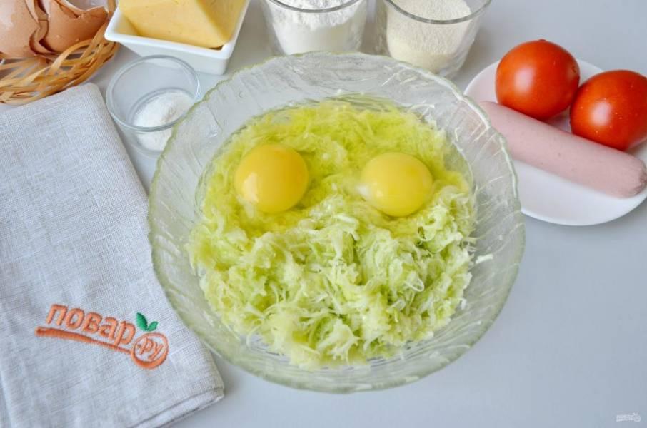 Натрите кабачок на мелкой терке, отожмите сок, он нам не понадобится. Посолите, поперчите. Вбейте два яйца и перемешайте хорошо.
