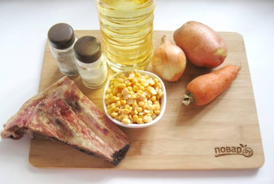 Подготовьте ингредиенты для супа.