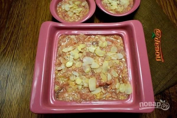Выложите фарш в формы для запекания, посыпьте миндальными лепестками. Разогрейте духовку до 180 градусов и запекайте до готовности в течение 25 минут.