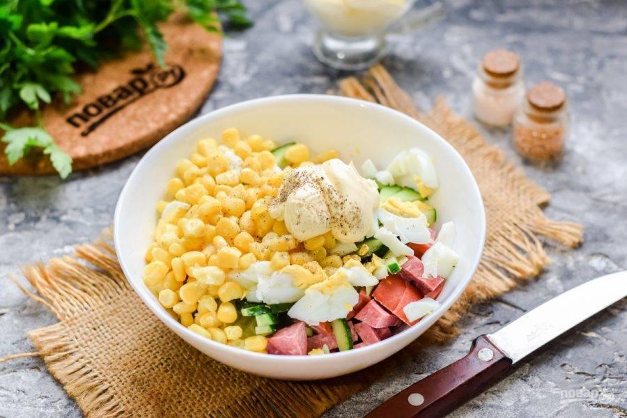 Заправьте салат майонезом, подавайте к столу.