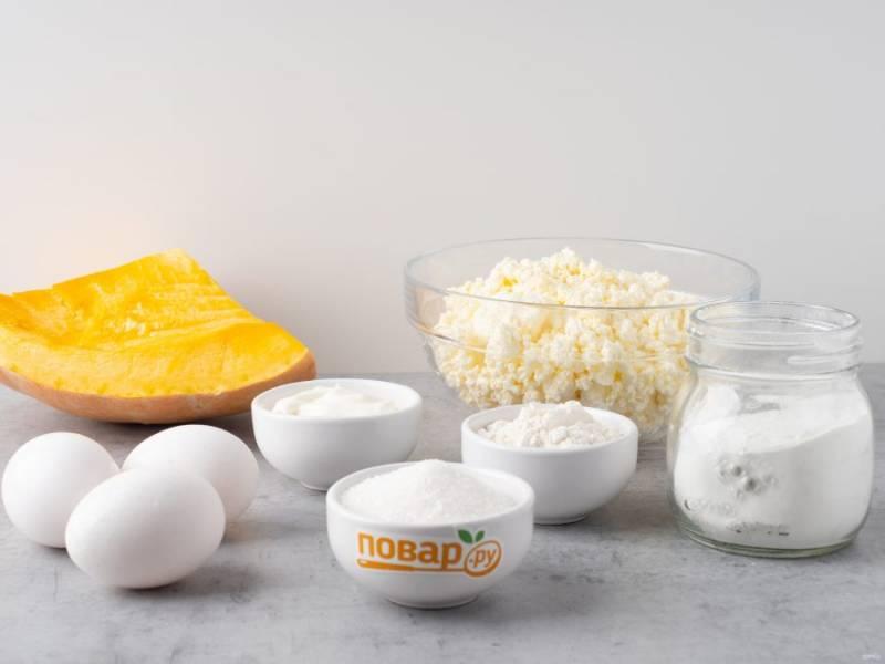 Подготовьте все необходимые ингредиенты. Тыкву лучше использовать сладких сортов.
