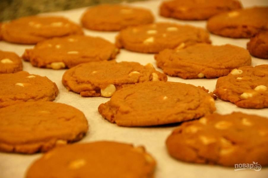 Оранжевое печенье
