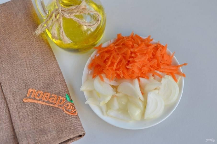 Очистите лук и морковь, порежьте лук полукольцами, морковь — на терку!