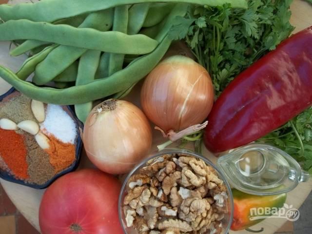 1.Подготовьте все необходимые ингредиенты: вымойте овощи и зелень, очистите грецкие орехи и чеснок.