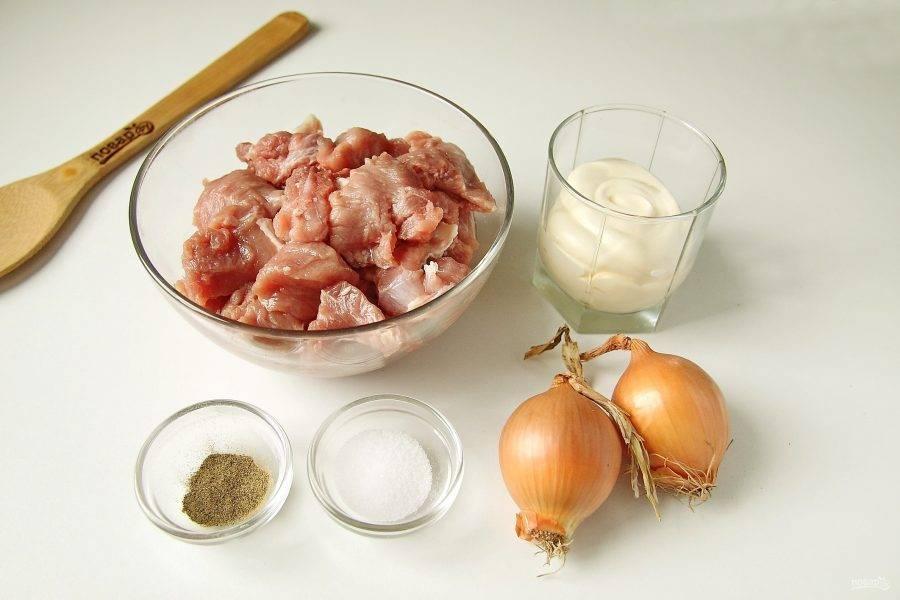 Подготовьте все ингредиенты. Мясо заранее разморозьте и нарежьте порционными кусочками.