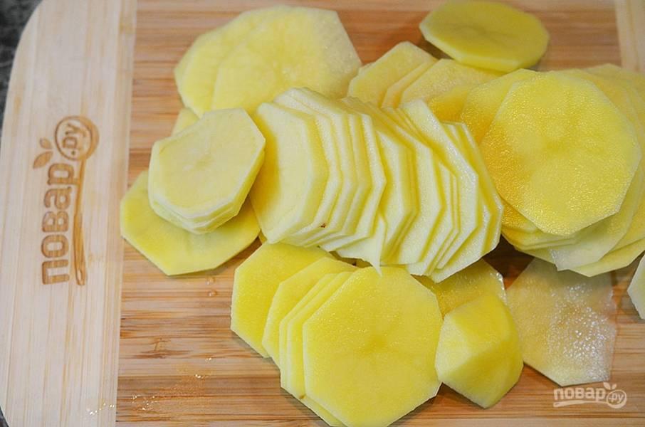 1. Картофель почистите и нарежьте тонкими кружками.