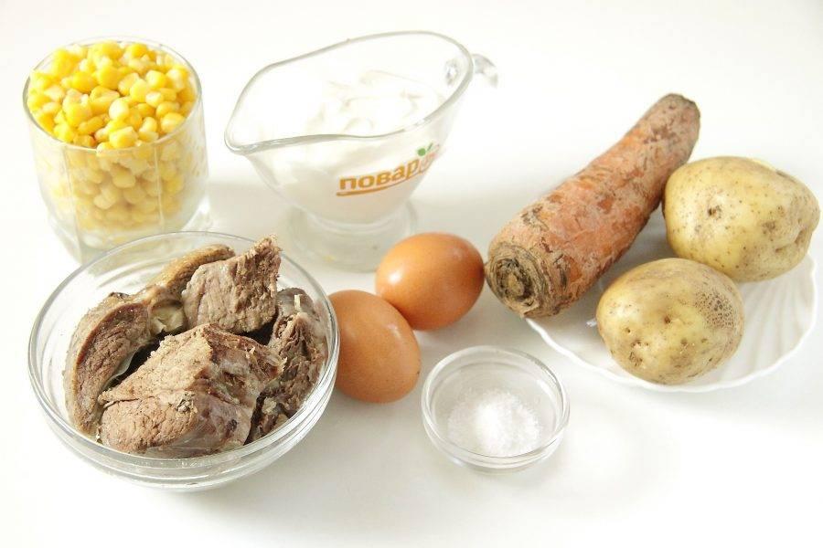 Подготовьте все ингредиенты. Заранее отварите в подсоленной воде говядину до готовности. Сварите вкрутую яйца, отварите морковь и картофель в мундире.