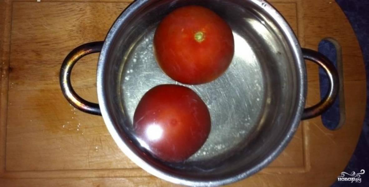 Для начала помидоры опустим в очень горячую воду, чтоб потом было легче снять с них кожуру.