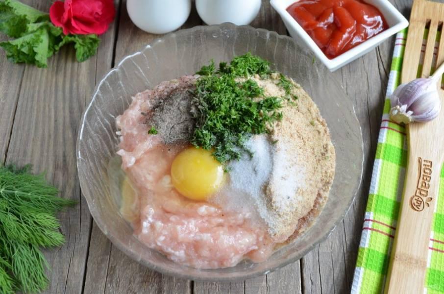 Смешайте куриный фарш с яйцом, панировочными сухарями, зубчиком чеснока, солью и перцем молотым. Добавьте зелень. Чтобы фрикадельки были более сочные, можно добавить кусочек сливочного масла мягкого.
