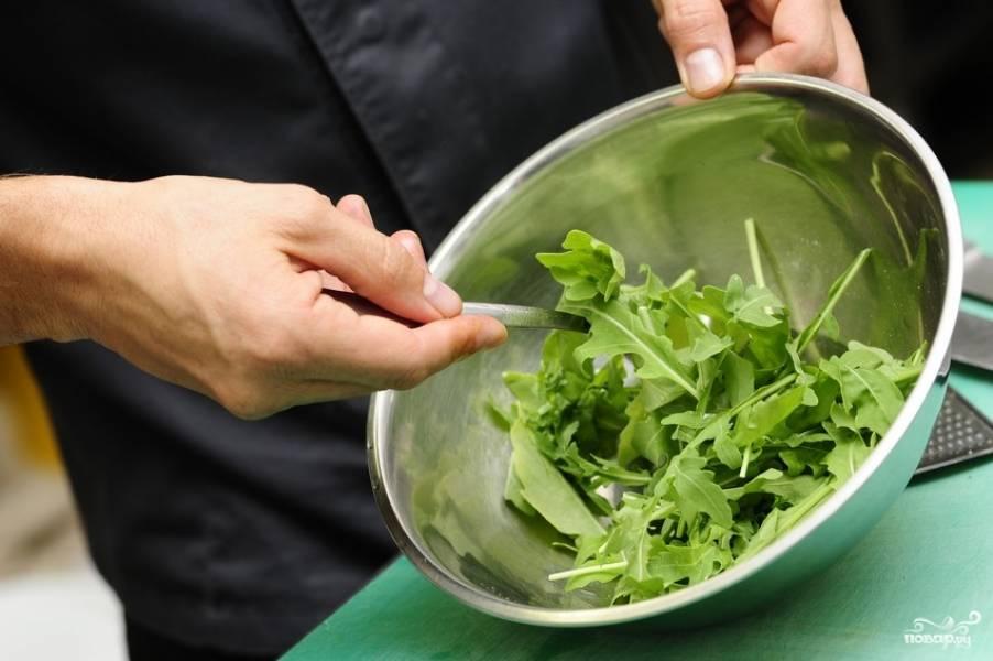Рукколу промываем, просушиваем. Затем солим ее и перчим, добавляем оливкового масла, хорошенько перемешиваем.