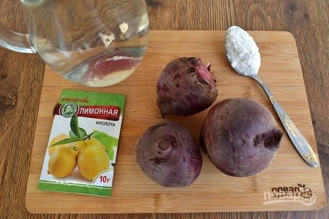Свеклу тщательно вымойте. Воду смешайте с солью и лимонной кислотой, поставьте кипятить.