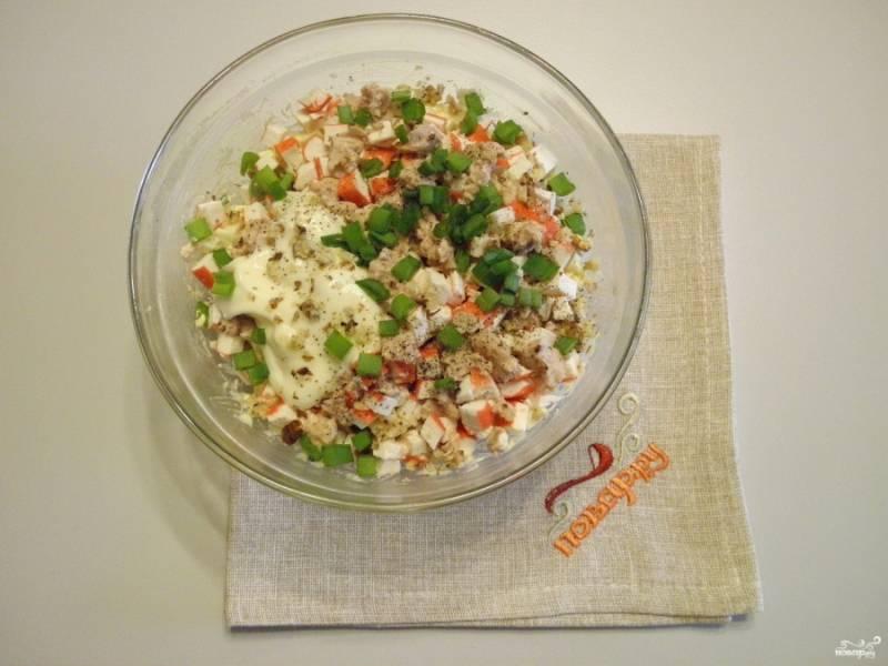 Сложите все ингредиенты салата, добавьте орехи, соль, перец, майонез, зелень.