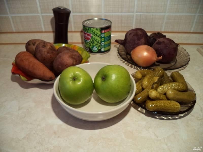 Подготовьте ингредиенты. Отварите предварительно картошку, свеклу и морковку. Дайте овощам остыть. Яблоки помойте.