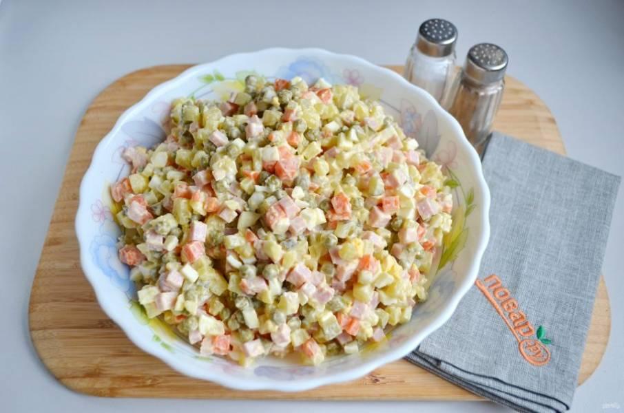 9. Перемешайте салат.