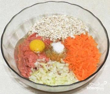 В куриный фарш добавить порезанный лук, яйцо, натертую морковь, овсяные хлопья, соль, перец.
