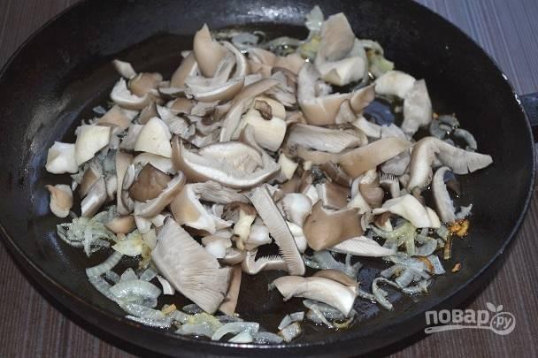 6. Добавляем грибы.