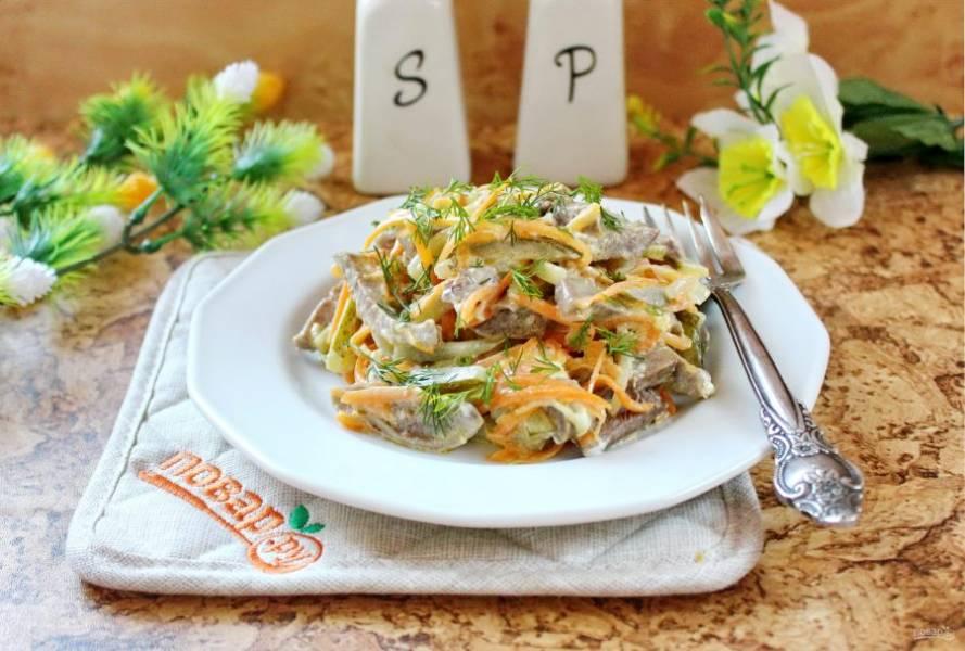 Салат с языком и морковью готов. Подавайте на закуску.