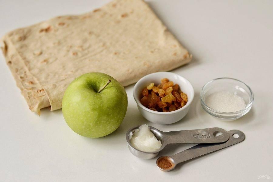 Для яблочной начинки потребуется яблоко, изюм, корица и сахар, а также немного кокосового масла или растительного спреда.