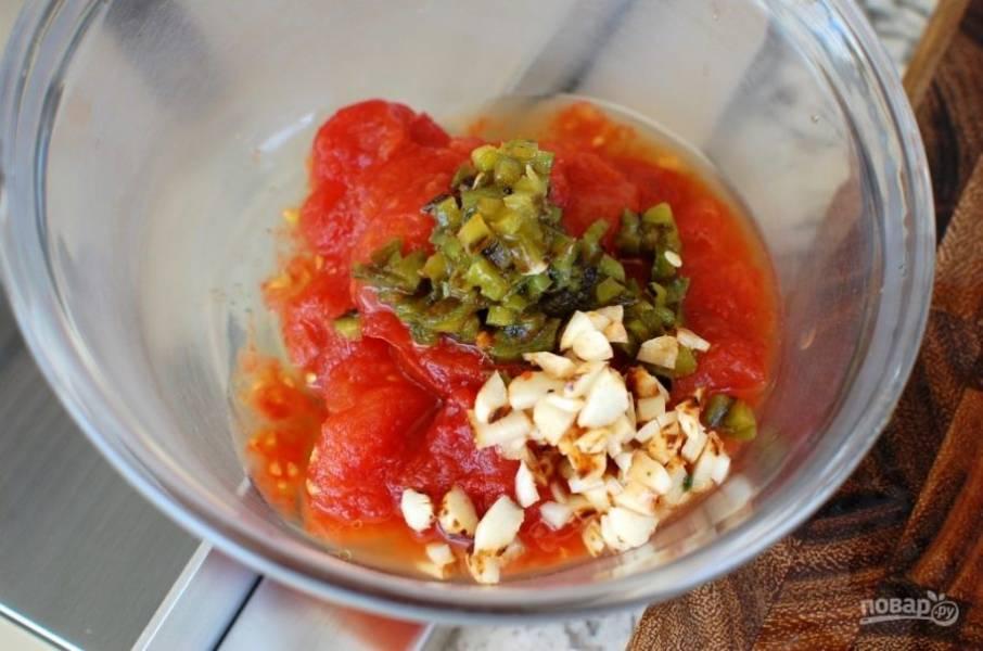 7.Положите в чашу блендера помидоры, перец халапеньо и чеснок, по желанию можете немного отжать помидоры и слить лишнюю жидкость.