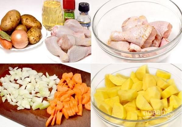 1. Подготовьте все необходимые ингредиенты: вымойте ножки, посолите и поперчите по вкусу. Очистите и измельчите лук и морковь, картофель нарежьте кубиками.