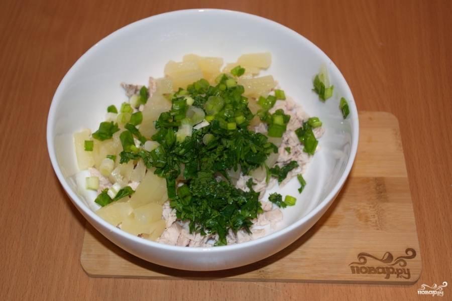 Соедините куриное филе, ананасы и измельченную зелень в миске.