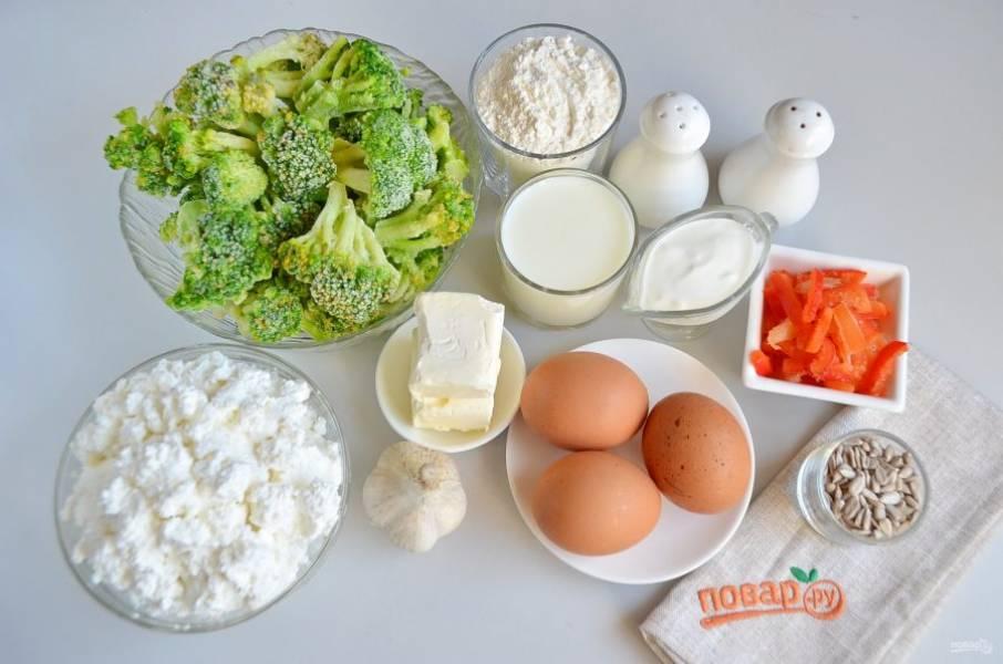 1. Подготовьте необходимые продукты, приступим!