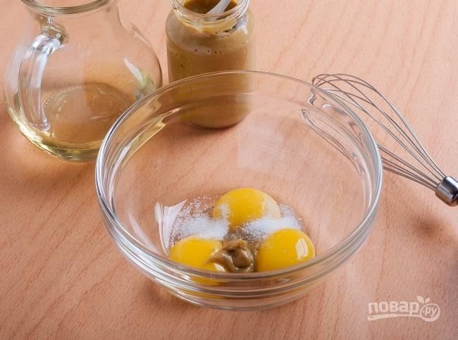 8.Для домашнего майонеза: в миску кладу куриные желтки, добавляю горчицу, чайную ложку соли, сахар, взбиваю венчиком 1-2 минуты.