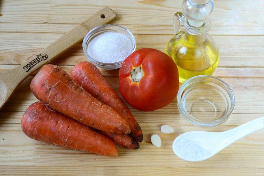 Подготовьте все необходимые ингредиенты. Морковь я выбираю молодую, из нее икра получается более насыщенной по вкусу.