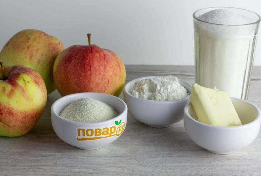 Подготовьте все необходимые ингредиенты. Яблоки тщательно помойте.