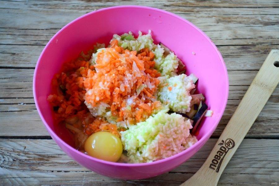 Морковь и лук я также измельчила в чоппере. Но можно лук просто мелко порезать, а морковь натереть на мелкой терке. Смешайте баклажаны, измельченные кабачки, лук и морковь. К этой массе добавьте также соль, перец и яйцо.