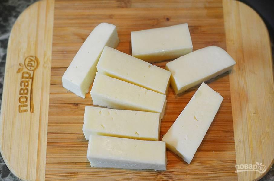 Сыр нарежьте брусочками.