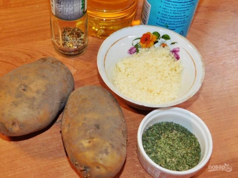 Подготовьте необходимые ингредиенты. Картофель очистите.