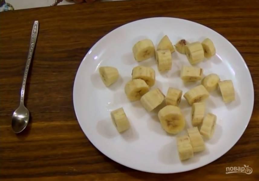 1. Бананы очистите от кожуры, нарежьте небольшими кусочками и заморозьте в течение двух часов в морозилке.