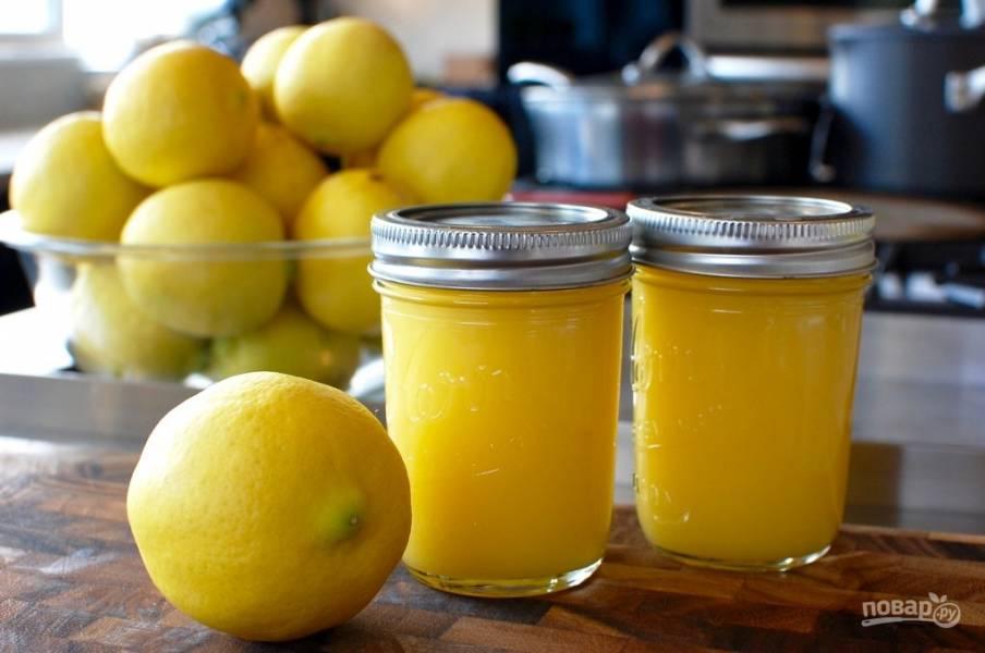 Быстрый лимонный курд