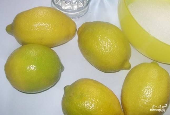Лимоны промойте и обсушите.