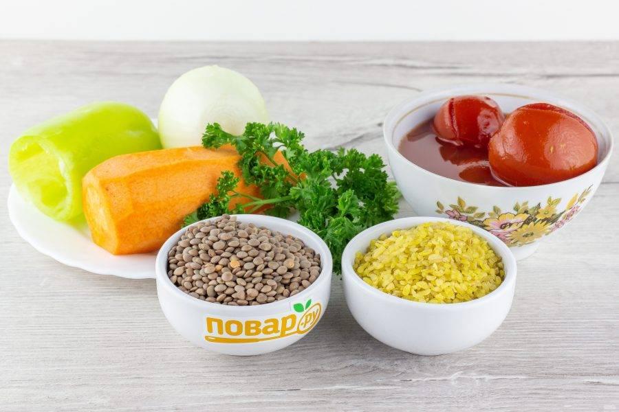 Подготовьте все необходимые ингредиенты. Овощи помойте и очистите.