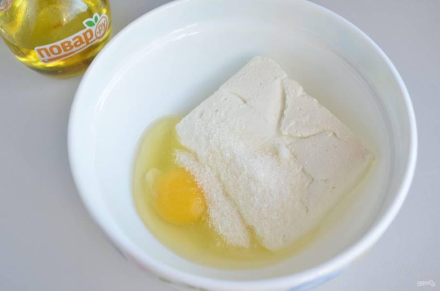 2. Творог разотрите вилочкой с сахаром, солью и яйцом.