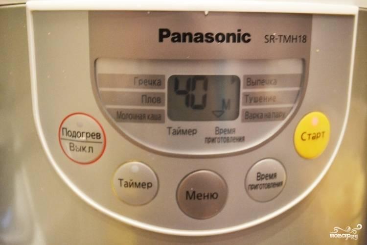 Мультиварку поставить на режим выпечка на 40 минут.