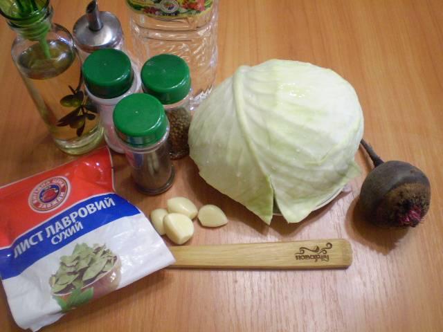 Подготовим продукты.