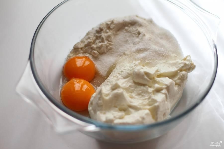 Приготовьте сначала творожную массу. Белки отделите от желтков. Белки пока отставьте. Желтки смешайте с мукой, творогом, сахаром и ванилином.