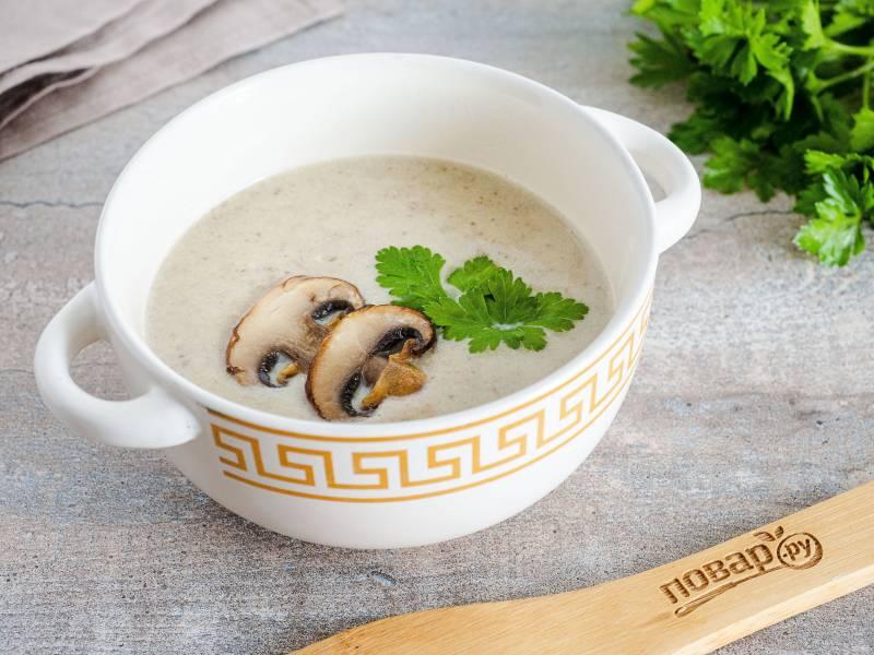 Суп из королевских шампиньонов