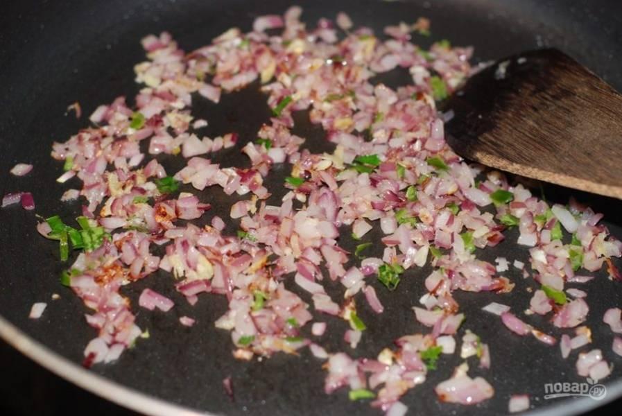 1. Обжарьте измельченный лук в сливочном масле на сковороде до золотистости. Добавьте куркуму, соль и перец по вкусу.