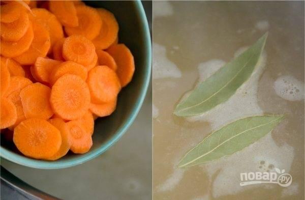 2. Очистите и нарежьте морковь. Выложите в кастрюлю и для аромата добавьте при желании лавровый лист.